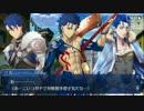 Fate/Grand Orderを実況プレイ ネロ祭再び編part1