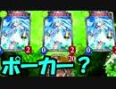 第52位:【実況】りんごーん!りんごーん!りんごーん!【シャドウバース】