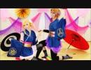 第31位:【コスプレ】後藤と乱で極楽浄土踊ってみた【HK】