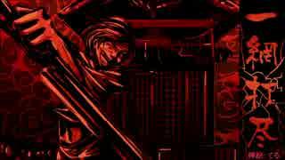 【GITADORA  Tb/drummania】 一網打尽 叩いてみた 【EXLV.7+】