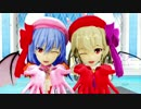 【東方MMD】 成長紅魔姉妹が昭和のアイド