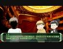 【松田探偵事務所の怪異見聞録】紅松でオペラ座の怪人part2【HSD卓】