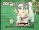 【遊戯王DX】社長がどうしても欲しかった物【日本直販・愛犬ロボ○○】 thumbnail