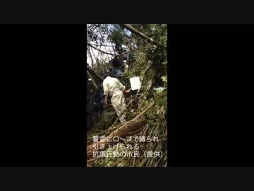 【悲報】ドラえもん、沖縄でロープに縛られて発狂する