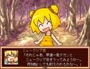 【VIPRPG】フレイム冒険記 プレイ28