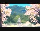 [歌ってみた] まつき-深山桜 [リルプ/Rilpeu]