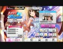 【デレステ】 STORY イベントBGM