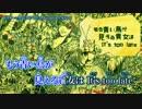 【ニコカラ】ドクター=ファンクビート【off vocal】-2キー