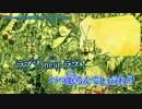 【ニコカラ】ドクター=ファンクビート【off vocal】-5キー