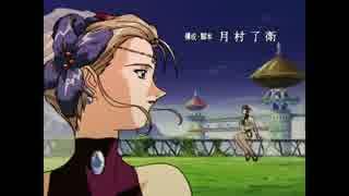 この素晴らしい神秘の異世界に祝福を! -OVA-
