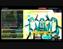[PS3]初音ミク -Project Diva- F 2nd EXTREME メルト[PERFECT]