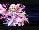 【Fate/Grand Order】専用BGM付き宝具集【ネロ祭りまで】