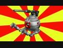 ゆっくりの宇宙世紀MS列伝 partX「ボール」