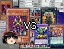 禁止カードだけで組んだデッキでガチデッキと100回決闘 thumbnail