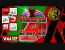 【HoI4】ゆっくり怒りのアフガン Part12【シャム・中国戦】