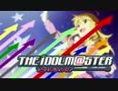 【実況】あの煌きの向こう側へ【アイドルマスター】Finale