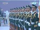 天安門国旗掲揚式 2016年国慶節