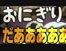 【nicocafe】ぼくらはコラボカフェメニューを考案する:プチ【試食編】
