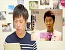 稲田防衛大臣、辻元清美の追求に涙ぐむ「言行不一致じゃないか」 thumbnail
