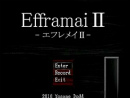 【単発実況】再びこ・わ・す・ぎ・る!『E