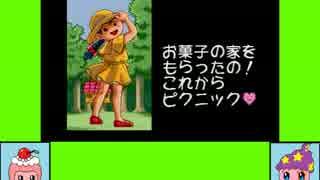 デコまじょゲーム劇場『進め!対戦ぱずるだま』