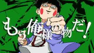 【手描き】ヤンキーボーイ・ヤンキーサイコ【モブサイコ100】