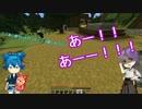 【刀剣乱舞Minecraft】みやびと!2(前)【ゆっくり実況】