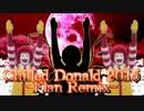 第61位:冷やしドナルド2015 -Flan Remix- thumbnail