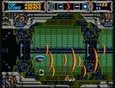 Thunder Force III[GENESIS版実機(Sound Mod) HARD STAGE 6~エンディング](2/2)