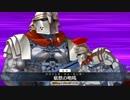 【FateGO】強敵との戦い 光と影の師弟対星1鯖編【ごり押し】