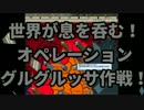 【HoI2】都道府県の主役は我々だ!第二期part14【複数実況プレイ】 thumbnail