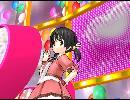 【歌愛ユキ】MajiでKoiする5秒前【VOCALOIDカバー曲】