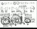【マクロ】数式一本で日本経済が分かる『ISバランス式』をゆるーく解説