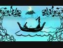[BOFU2016] Hyper Fiber World Spectrum (BGA) - Original Silhouette Animation