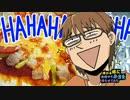 銀の匙のピザ【嫌がる娘に無理やり弁当を持たせてみた】