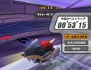 """【カービィのエアライド】コルダFR レックスウィリー 53""""15"""