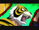 タイガーマスクWのOPを水木一郎の「タイガーマスク二世」にしてみる