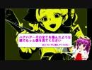 【beatmaniaIIDX】 中伝のその先へ~part8~ VS格闘乙女
