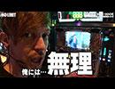 NO LIMIT -ノーリミット- 第154話(1/4)