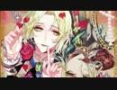 【女性向けシチュエーションCD】My Dearest Tales-キミと綴る戀物語- Vol.2 花澄コウ(CV.興津和幸)【試聴】
