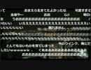 ニコニコウェザーニュース4 松雪彩花 小悪魔コス 5/5