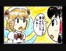 【東方手書き劇場】東方四枠話 十三