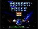 Thunder Force III[GENESIS版実機 MANIA STAGE 1~5](1/2)