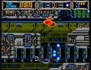 Thunder Force III[GENESIS版実機 MANIA STAGE 6~エンディング](2/2)