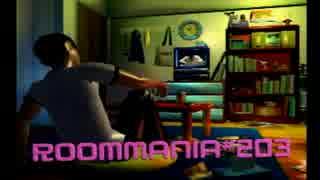 【変態】男子にイタズラして人生変えるルーマニア#203【実況】その1