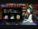 第14位:【9夜目\(ず・ω・だ)/】論文ができるまで(かがくちゃっと) thumbnail
