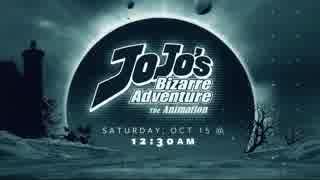ジョジョの奇妙な冒険 英語吹替版 TV放送10月開始 直前PV