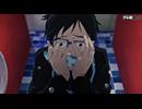 ユーリ!!! on ICE 第1滑走 なんのピロシキ!! 涙のグランプリファイナル