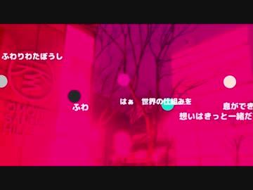 【不定期】ボカロ曲・ボカロ関連MMD動画・ピックアップ(2016.10.19)