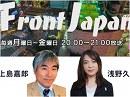 【Front Japan 桜】再論!「二重国籍」問題 / スイスの民間防衛に学ぶ / 国境の島・対馬に行こう![桜H28/10/5]